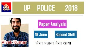 UP POLICE 19 JUNE 2ND SHIFT GK ANSWERS