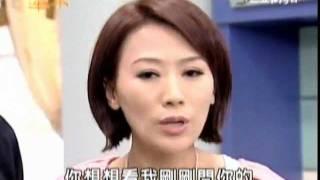 牽手-009集(佩珍片段)