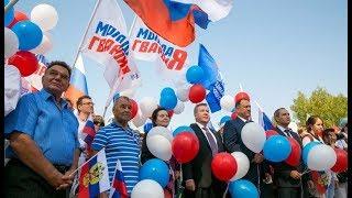 В Ханты-Мансийске отметили День российского флага