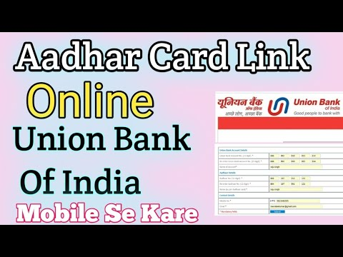 union bank of india online mobile banking