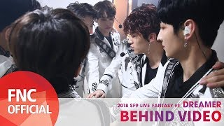 2018 SF9 LIVE FANTASY #1 [DREAMER] – Behind Video