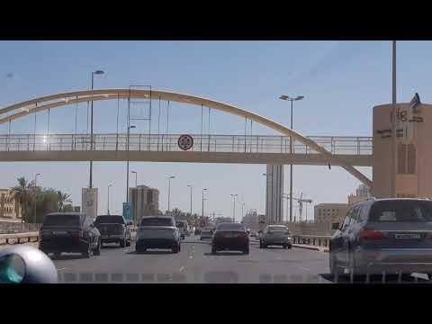 Bahrain City Tour