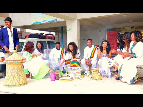 Kidist | Yidnekachew | Zemedkun - AWDAMET |  - New Ethiopian Music 2017 (Official Video)