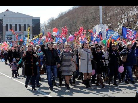 Первомайская демонстрация г. Петропавловск-Камчатский