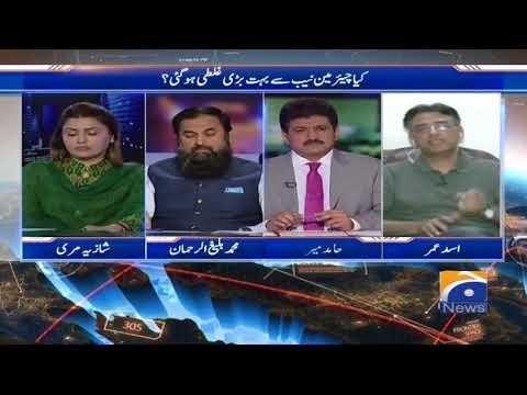 Capital Talk - 10 May 2018 - Geo News
