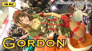 東京オートサロン 2018【GORDON】 4K TOKYO AUTO SALON 2018 東京オートサロン2018 検索動画 19