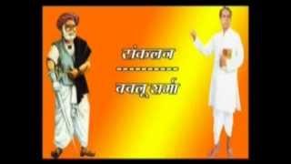 Bahujanancha Swabhiman
