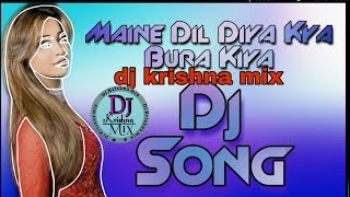 Jhulan Puja Dj Remix Mp3 Song Download