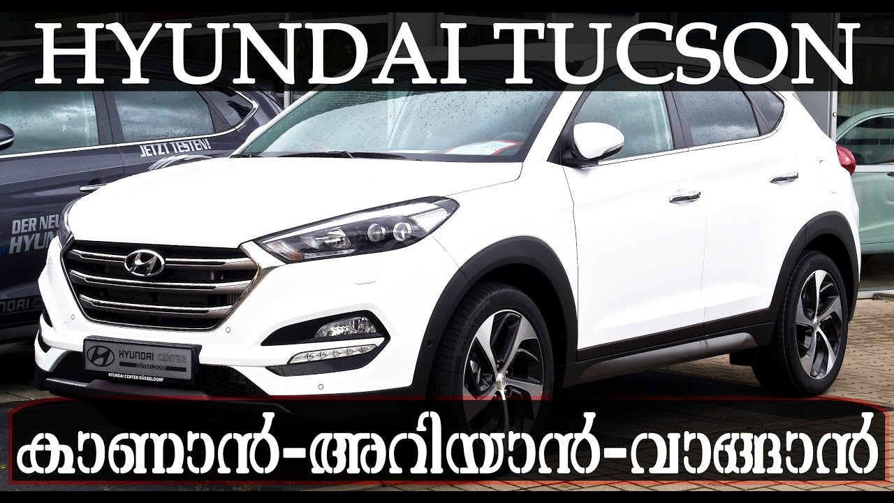 hyundai tucson 2017 india full specification review first look youtube. Black Bedroom Furniture Sets. Home Design Ideas