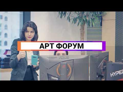 Art Russia Online Forum