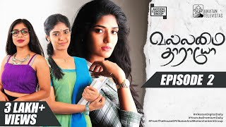 Vallamai Tharayo Episode 2 | YouTube Exclusive | Digital Daily Series | 27/10/2020