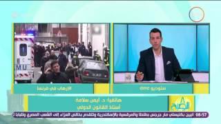 8 الصبح - تعليق د/أيمن سلامة أستاذ القانون الدولي على تطبيق مصر لإجراءات قانون الطوارئ