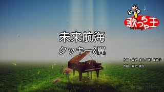 人気曲のカラオケ動画を続々公開中。 「歌詞を覚えたい」「カラオケを練...