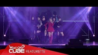 (여자)아이들((G)I-DLE) - 'LATATA' @ Debut Showcase