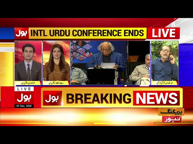 Ahmed Shah | Interview | Bol News | 13th Aalmi Urdu Conference | #acpkhi #urduconference