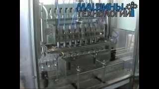 Розлив уксуса, 3000 бут/час(Линии серии ЛР 2 предназначены для автоматического розлива уксуса в стеклянные и ПЭТ бутылки объемом от..., 2010-07-31T07:55:44.000Z)