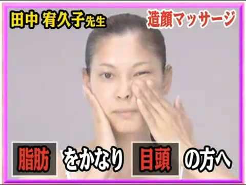 Шаг 6 Поднимаем нижнею часть лица
