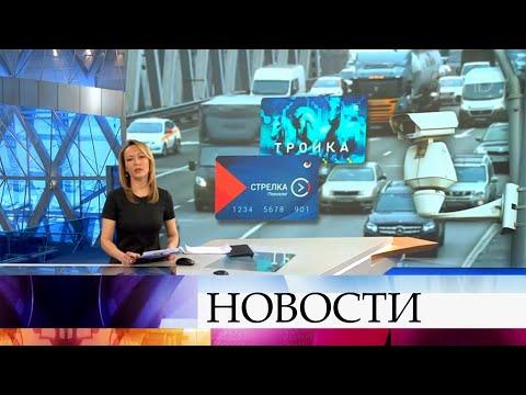 Выпуск новостей в 15:00 от 22.04.2020