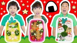 ★「クリスマスお弁当作り対決~!」サンタおにぎり登場!★Christmas box lunch cooking★ thumbnail