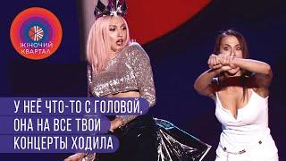 Оля Полякова идёт в политику | Женский Квартал 2019 в Одессе