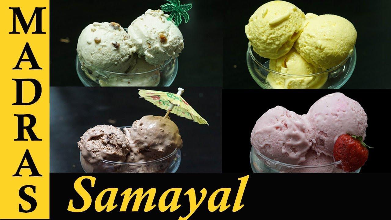 Cake Recipes In Madras Samayal: Ice Cream Recipe In Tamil