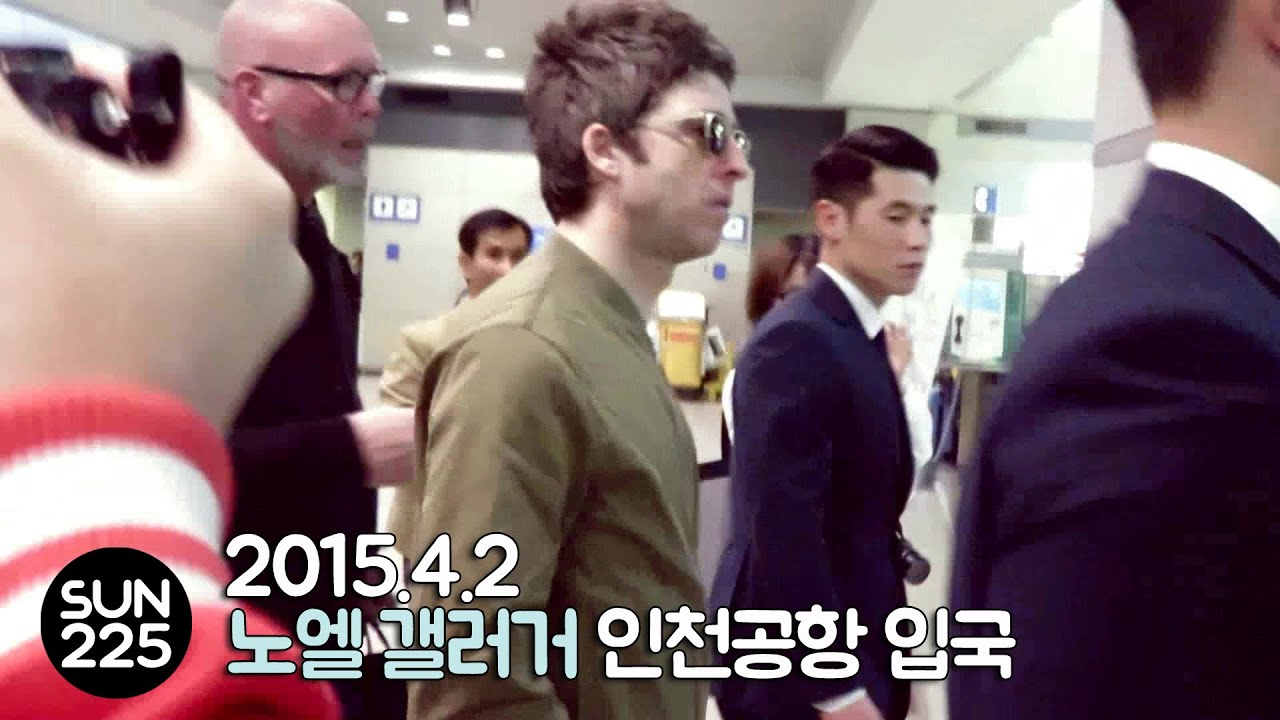 noel gallagher korea 2018 Noel Gallagher at Incheon Airport, Korea   YouTube noel gallagher korea 2018