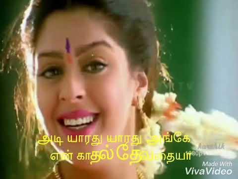 Adi yarathu yarathu angae lyrics - mettukudi - WhatsApp status