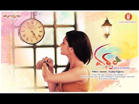 Varnam - Telugu Short Film Promotional Song 2017