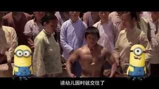 笑点研究所2015: 杨幂惊为打狗棒法第250代传人31.笑点研究所2015: 杨幂...