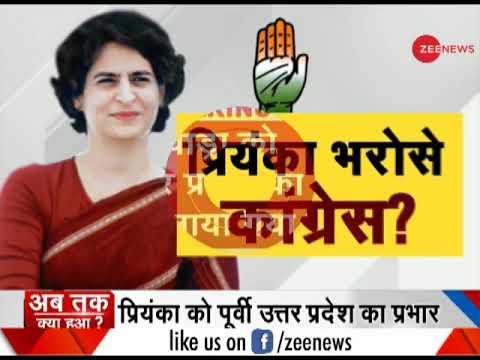 Priyanka Gandhi joins brother Rahul to take on Modi