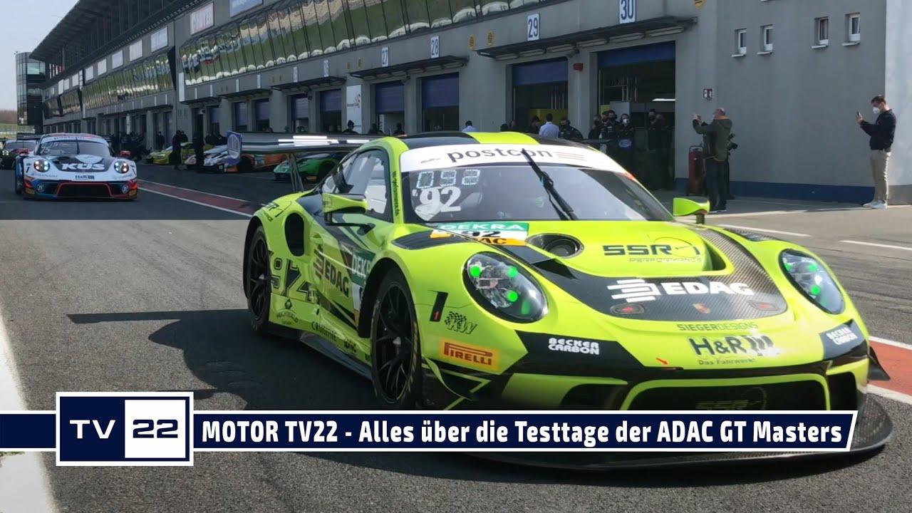 MOTOR TV22: Alle Bilder von den offiziellen Testtagen der ADAC GT Masters in Oschersleben - Teil 3
