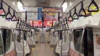 Billboard TOKYO - JR Sobu line HOT 100 Graphics(Dec. 4, 2015) #天...