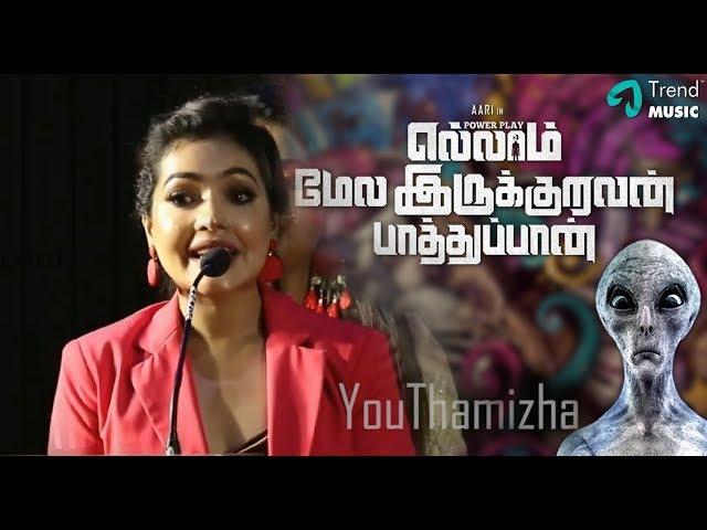 Sri lankan Actress Shaashvi Bala Speech   Ellam Melairukuruvan Paathuppan Audio Launch