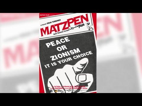 Labour Expels Jewish Anti-Zionist for 'Anti-Semitism'
