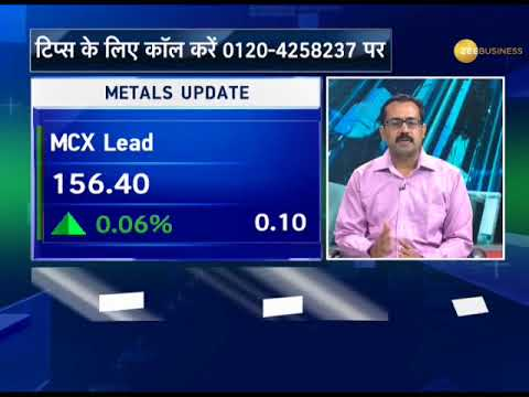 Commodities Live: Get tips for trading in commodities market