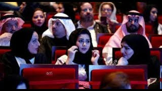 1st day of cinema in Riyadh. Soudi Arabia cinema