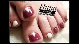 💅ПЕДИКЮР💅Гель лак BHM Professional💅СТИЛЬНЫЙ дизайн ногтей на НОЖКАХ💅