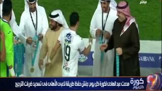   لقاء كابتن مدحت عبد الهادي و وليد صلاح الدين