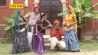 Byan Ji Ka Laal Tamatar || Byan Le Le Lambi Lakdi || Rani Rangili,Rekha,Raju Prajapati
