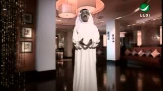 Abdullah Al Rowaished   Tihrimni