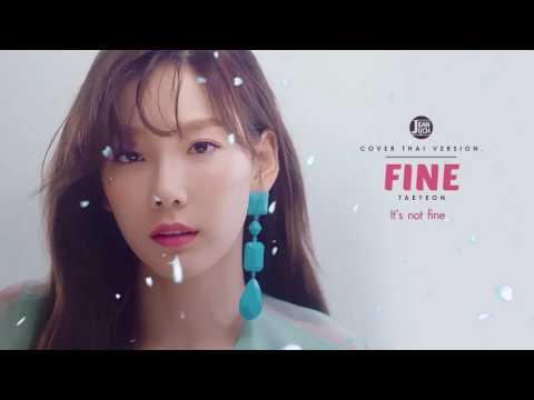 [Thai ver.] Fine - Taeyeon (태연) l  Cover by Jeaniich