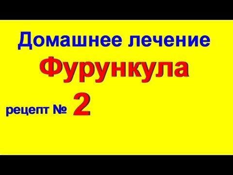 Мазь Вишневского: для чего применяется, от чего помогает
