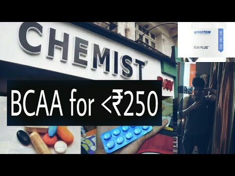BCAA for Rs. 250 ONLY!! from chemist