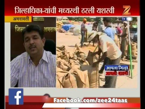 Amravati | Zilladhikari | Restarted Four Out Of Two Tur Dal Market