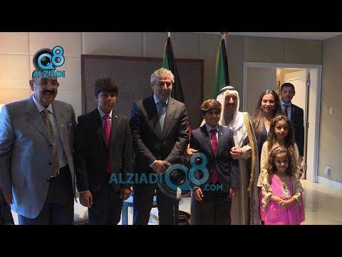 إستقبال سمو الأمير لأهالي أعضاء سفارة الكويت والمكاتب العاملة بالولايات المتحدة الأمريكية | كامل  - 23:52-2018 / 9 / 8