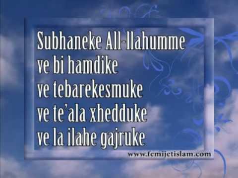 Subhaneke