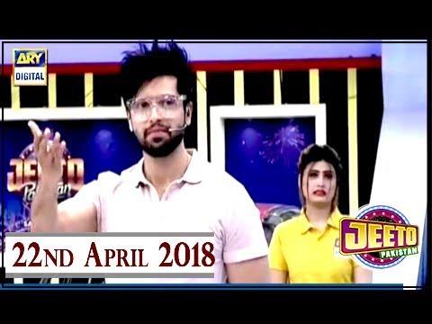 Jeeto Pakistan - 22nd April 2018 - ARY Digital Show