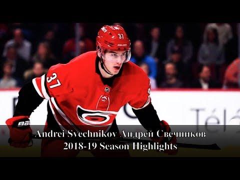 Видео: Andrei Svechnikov Андрей Свечников - Carolina Hurricanes - 2018-19 Rookie Season