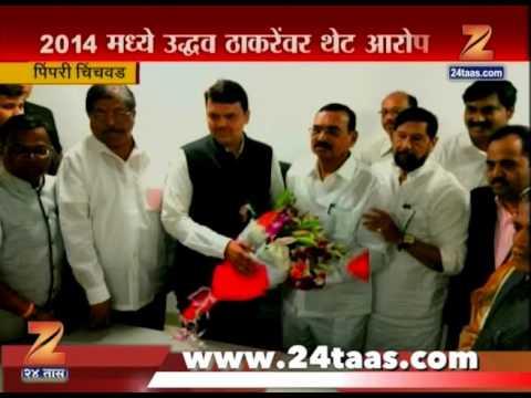 Pimpri Chinchwad Shiv Sena Gajanan Babar Joined BJP For Status