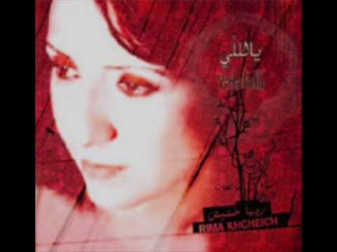 bikaffini lebanese jazz song by rima khcheich